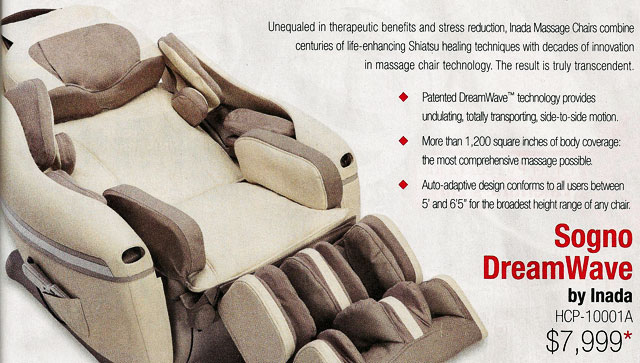 skymall massage chair